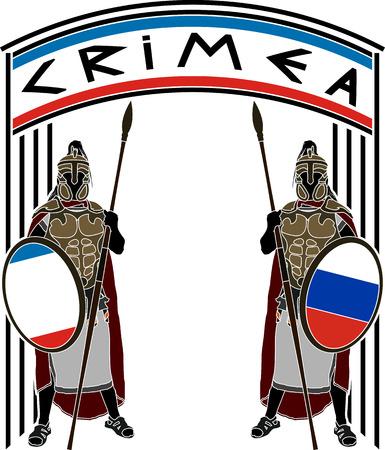 protectors: protectors of Crimea  vector illustration