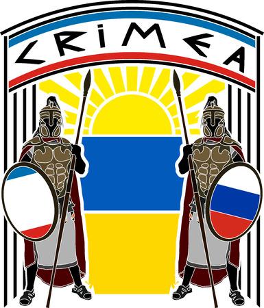 protectors: protectors of Crimea  second variant  illustration Illustration