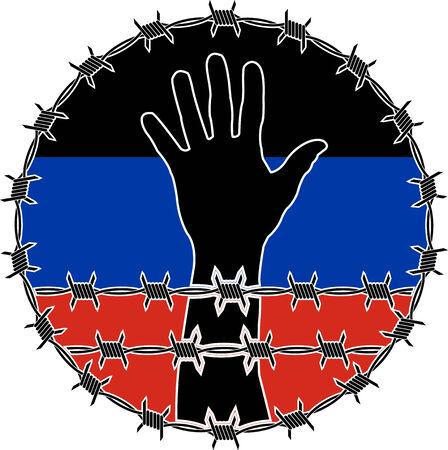 violaci�n: violaci�n de los derechos humanos en Donetsk ilustraci�n