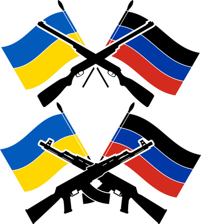 luhansk: ukrainian civil war  vector illustration  Illustration