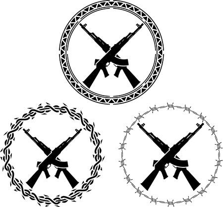 gun silhouette: machine guns  vector illustration Illustration