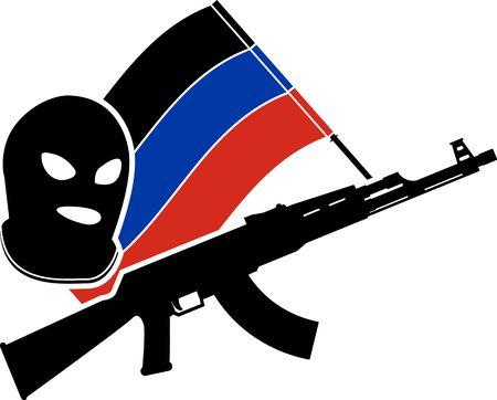 battle evil: ukrainian civil war  eastern ukraine illustration
