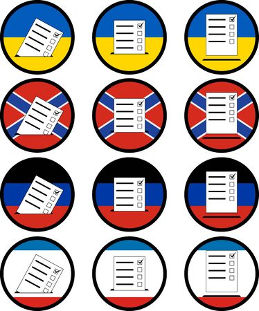 balloting: signs of voting in ukraine. vector illustration Illustration