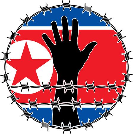 derechos humanos: violación de los derechos humanos en Corea del Norte. variante de la trama Foto de archivo