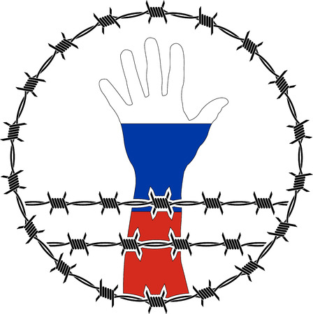 prisoner of war: violation of human rights in Russia. first variant. raster variant