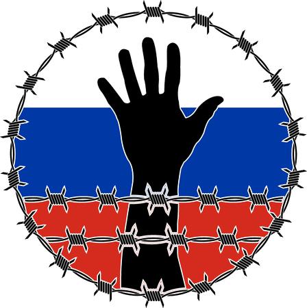 prisoner of war: violation of human rights in Russia. second variant. raster variant