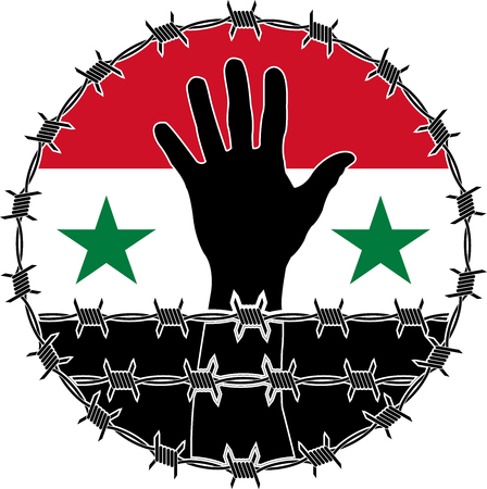 confinement: Violation of human rights in Syria. raster variant Stock Photo