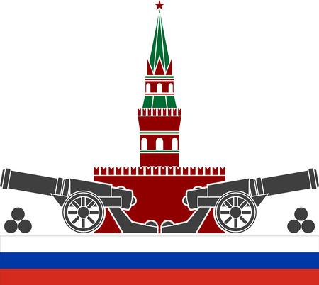 weapons: russian kremlin. stencil. vector illustration