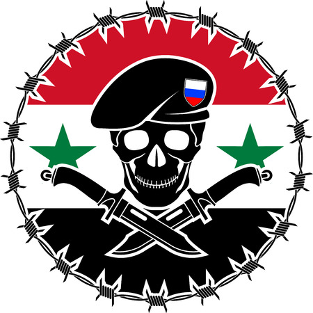 military beret: russian forces in syria. vector illustration