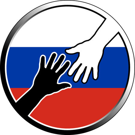 russia: help in russia. vector illustration