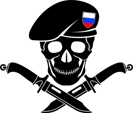 special forces: sign of special forces of Russia. illustration