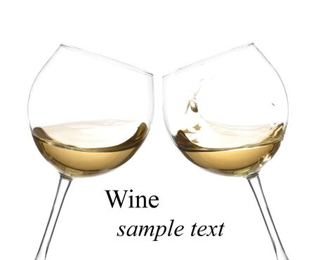 Set of glasses with  WHITE wine(with sample text) Stock Photo