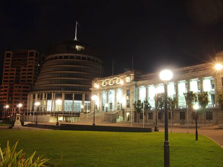 election night: Night view of the Beehive