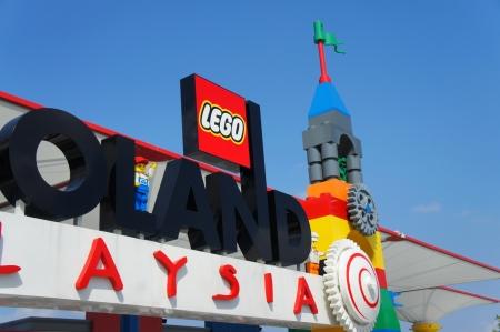 sightseers: Legoland in Malaysia