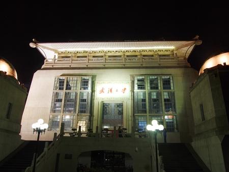 wuhan: Wuhan University