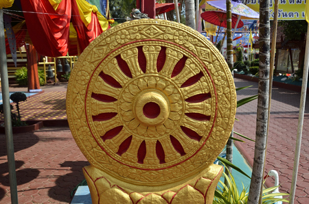 [Image: 71462723-the-dharmachakra-wheel-of-the-dharma.jpg?ver=6]