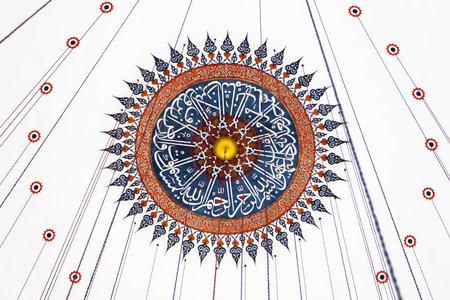 cami: Ceiling decoration of Rustem Pasha Mosque in Istanbul, Turkey.
