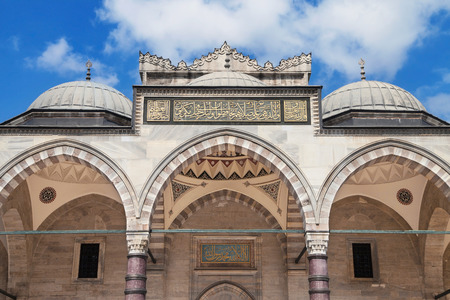 suleyman: Detail of the peristyle of the Suleymaniye mosque in Istanbul Turkey.