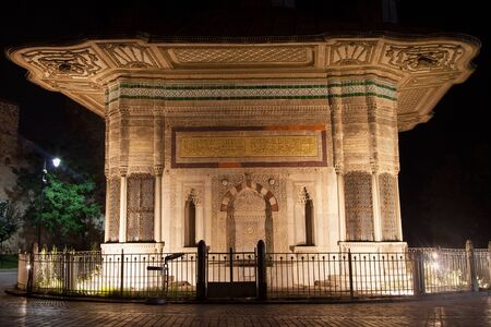 sultan: Fountain of Sultan Ahmed III in Istanbul, Turkey.