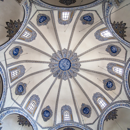 bacchus: Domed ceiling of the former orthodox church of Little Hagia Sophia, Istanbul, Turkey. Editorial