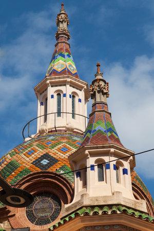 Lloret, Spain - April 19, 2014: Dome of the Parish Church of Sant Roma in Lloret, Spain. Editorial
