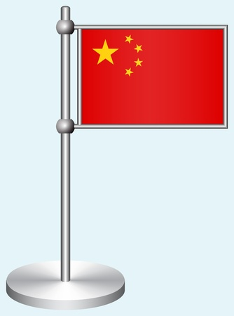China Flag with Metal Stand Illustration