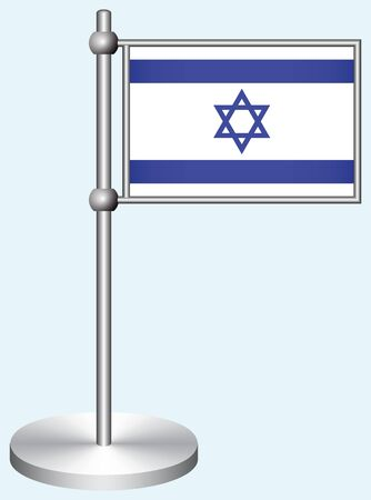 Israel Flag with Metal Stand