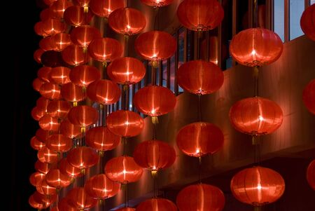 Chinese red lanterns at night for chinese new year photo