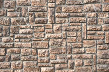 Stone wall textures Stock Photo - 9114689