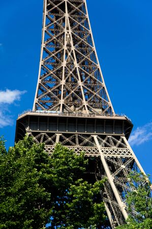 View of Eiffel Tower in Paris, France  Stock Photo - 11613918