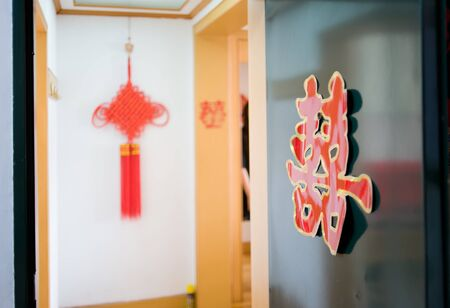 Chinese traditional wedding culture - double happiness and Chinese knot on door photo