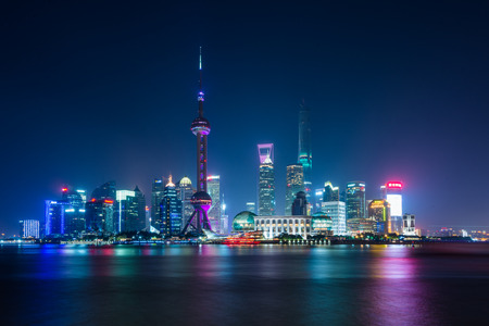 pudong: Shanghai Pudong Night Scene Editorial