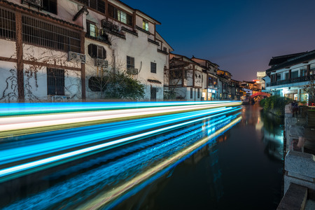 jiangsu: Night scenery of Wuxi City, Jiangsu Province, China