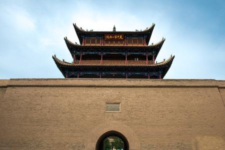 ancient pass: Jiayu Gate