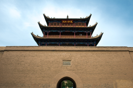 Jiayu Gate