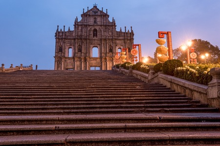 Landscape in macau, China
