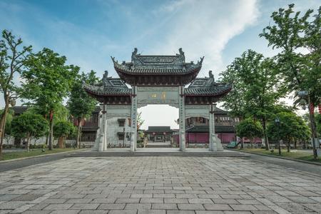 Dangkou town in Jiangsu, China Editorial