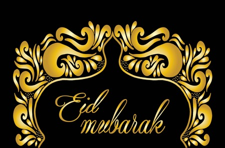 Eid mubarak with mosque using doodle style, hand drawing Vettoriali