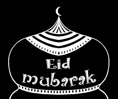 Eid mubarak with mosque using doodle style, hand drawing Ilustração