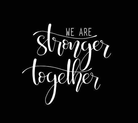 We are stronger together. Motivational quote