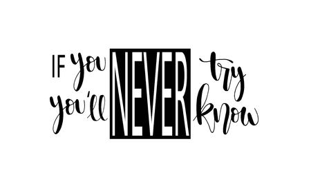 If you never try you will never know. Inspirational hand lettering quotes. Motivation saying for cards, posters and t-shirt