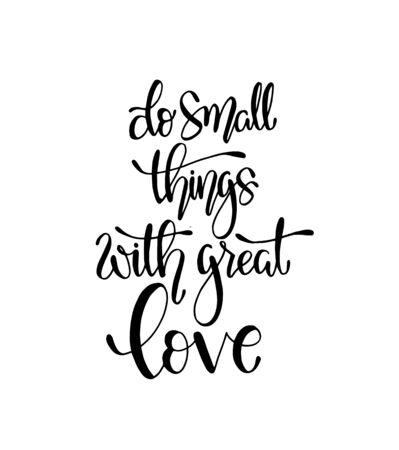 Fai piccole cose con grande amore, poster tipografici disegnati a mano. Disegno calligrafico con lettere a mano della maglietta. Tipografia vettoriale di ispirazione