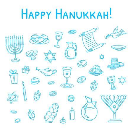 Vector Hanukkah hand drawn doodle set. Jewish holiday cute contour objects illustration. Menorah, dove, dreidel, glass, jug, candles, doughnuts, golden coins, challah, star of David symbols.