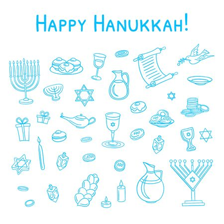 Vector Hanukkah hand drawn doodle set. Jewish holiday cute contour objects illustration. Menorah, dove, dreidel, glass, jug, candles, doughnuts, golden coins, challah, star of David symbols.