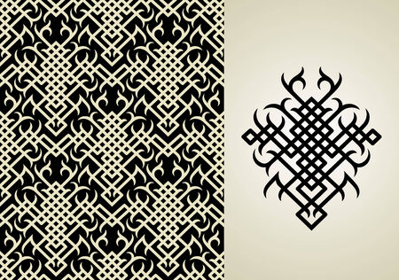 Seamless background from a floral ornament, Fashionable modern wallpaper or Stock Vector - 2903687