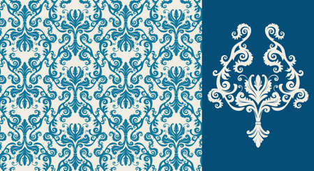 Seamless background from a floral ornament, Fashionable modern wallpaper or textile Stock Vector - 4538930