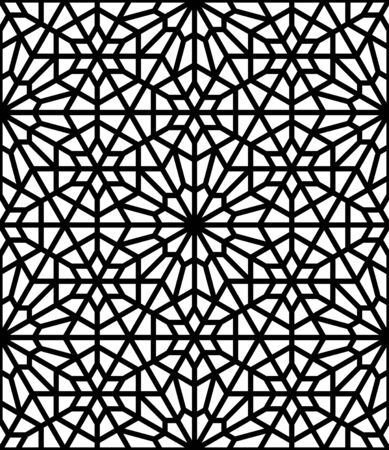 continued: Vector abstract geometric background. Based on ethnic ornaments. Intertwined paper stripes. Elegant background for cards, invitations etc.