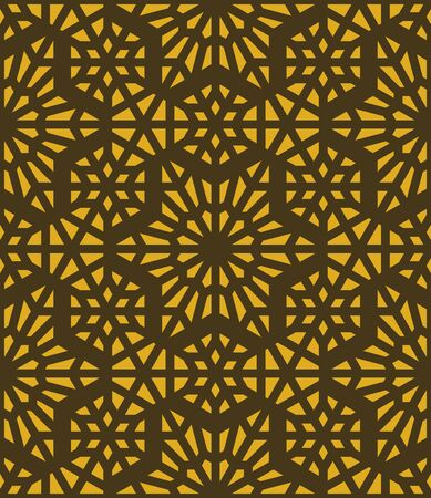 ornaments vector: Vector abstract geometric background. Based on ethnic ornaments. Intertwined paper stripes. Elegant background for cards, invitations etc.