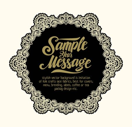 banding: stylish vector background is imitation of folk crafts lace fabrics, best for covers, menu, brending, labels, coffee or tea packag design etc.
