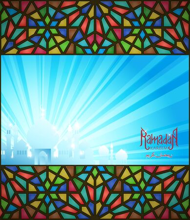 vector holiday illustration of shiny Ramadan Kareem label. lettering composition of muslim holy month